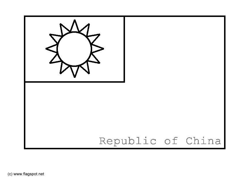 Coloring Page Flag Taiwan