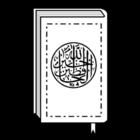 Coloring page Koran