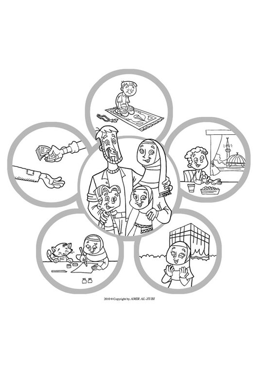Coloring Page Pillars Of The Islam