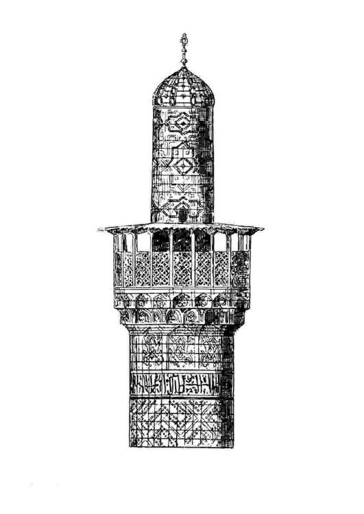 Coloring page prayer tower- minaret