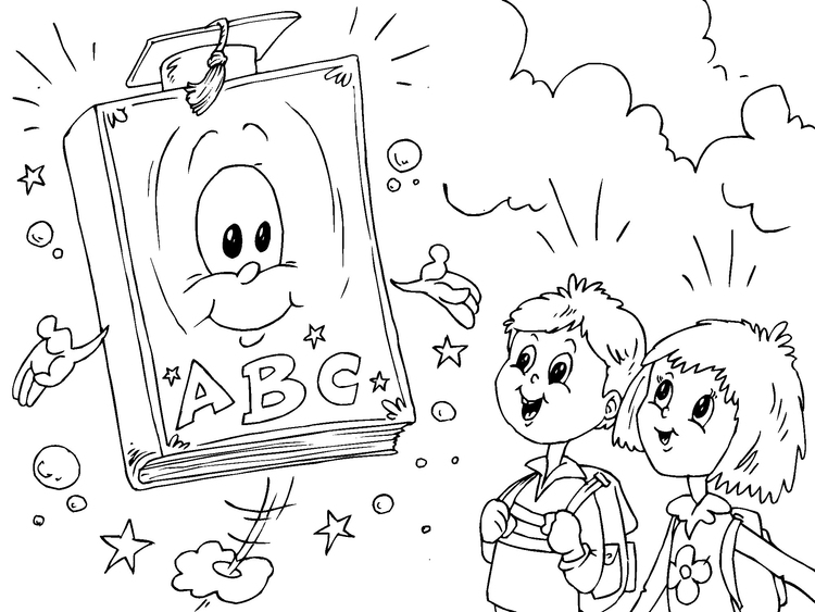Coloring page school book