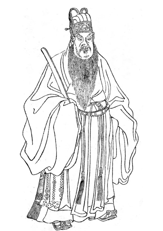 Coloring page Yang Chicheng