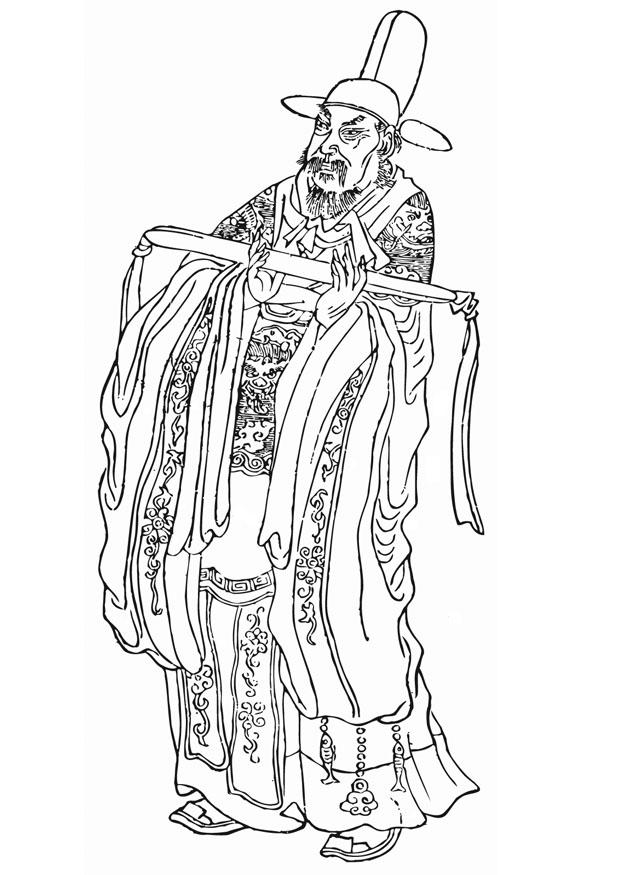 regal tang coloring pages - photo#36