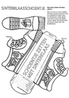 Craft Shoe for Saint Nicholas