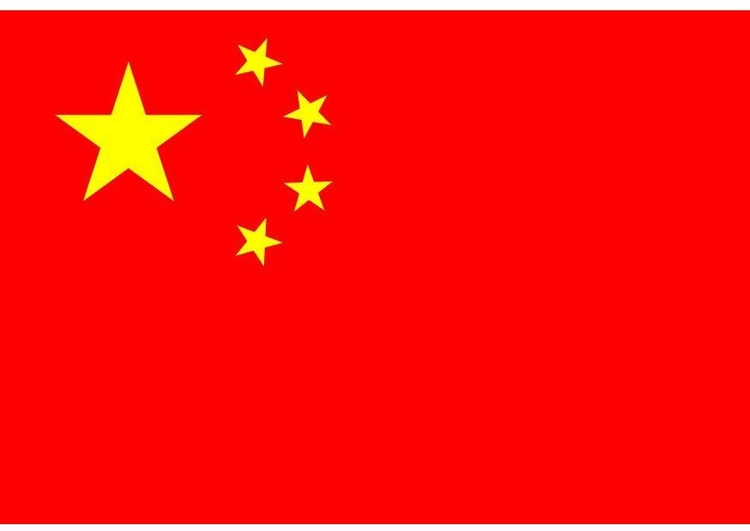Image flag People's  Republic of China