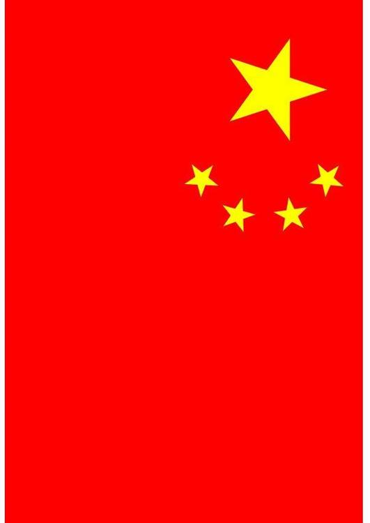 flag People's  Republic of China