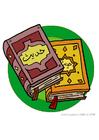 Image Koran
