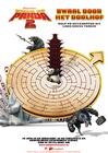 Image labyrinth - Kung Fu Panda 2