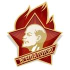 Image Lenin