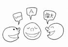 Coloring page Society - Language