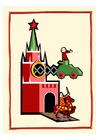 Image Spasskaya tower