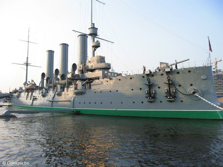 Photo battleship Aurora