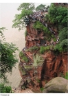 Photos Buddha in Leshan 4