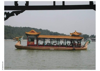 Photo chinese boat