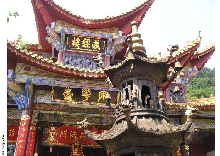 Photo chinese temple