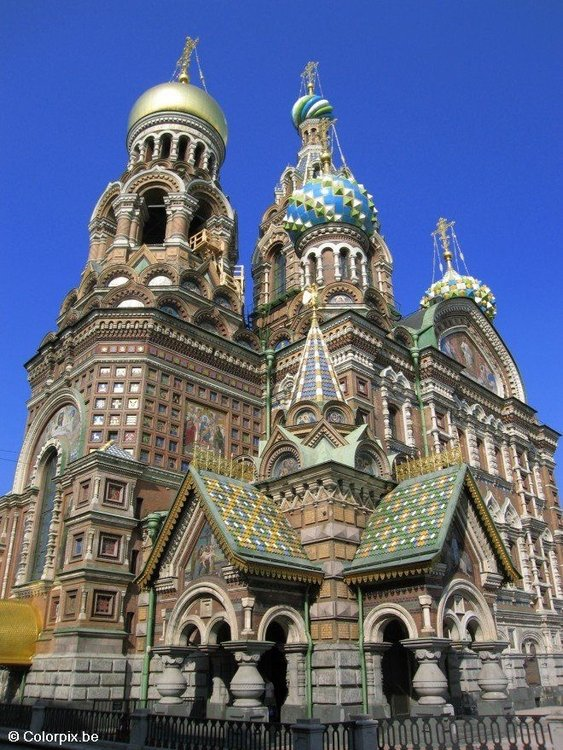 Photo Church of the Savior on the Blood 3