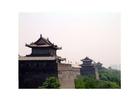 Photo city walls Xian