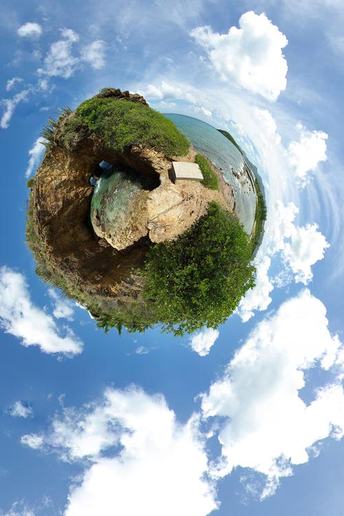 Earth - Panorama effect