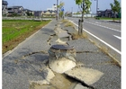 Photos earthquake