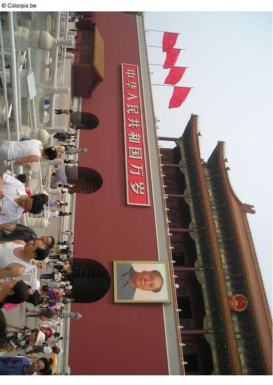 entrance, Forbidden City