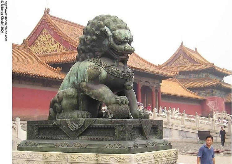 Photo Forbidden City 2