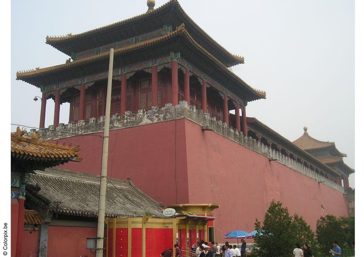 Photo Forbidden City, outside wall