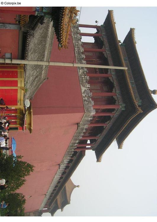 Forbidden City, outside wall