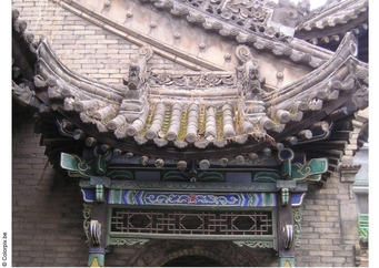 Photo Great Mosque Xian
