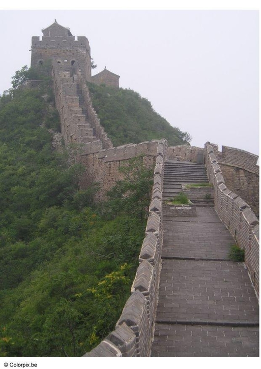Photo Great Wall of China 3