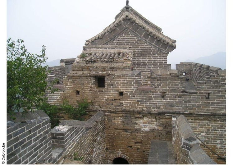 Photo Great Wall of China 4