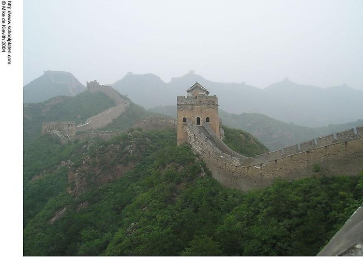 Photo Great Wall of China 5