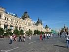 Photo Gum Red Square