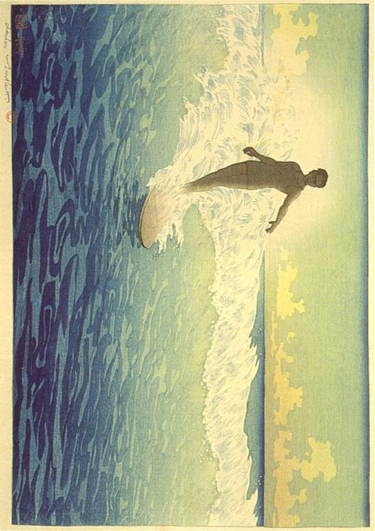 'Hawaii, The Surf Rider'