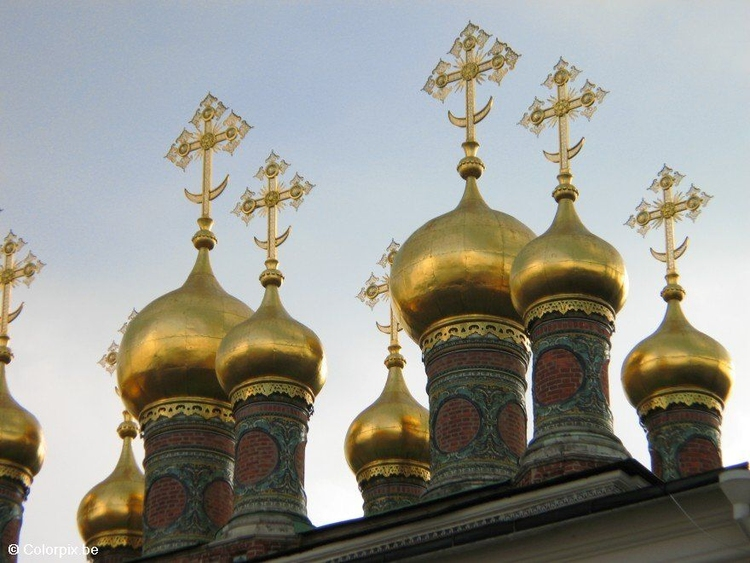 Photo Kremlin Cathedral