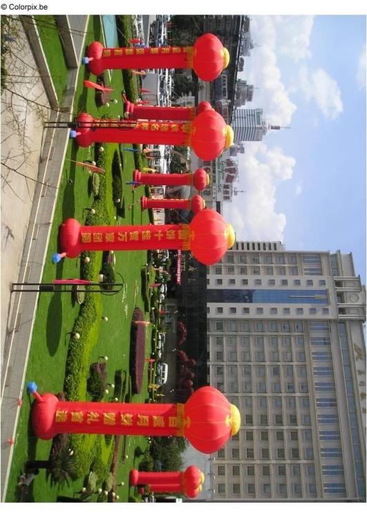 Kunming City 2