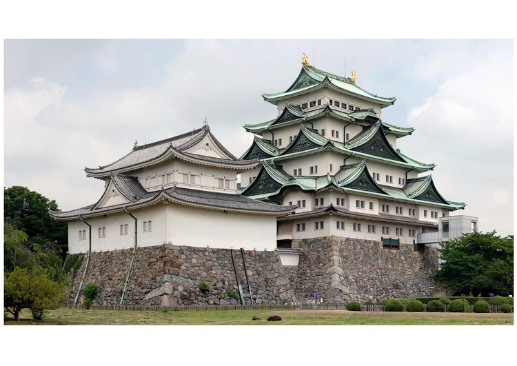 Photo Nagoya Castle