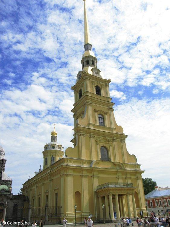 Peter and Paul´s Cathedral
