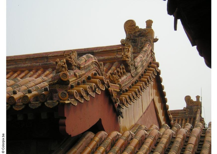 Photo roof of Palace
