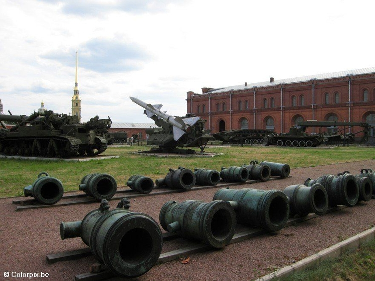 Photo Soviet weapons, St. Petersburg