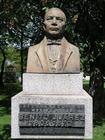Photo statue - president Benito Juárez